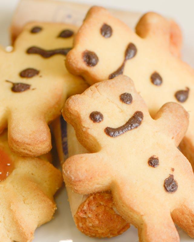 pasticceria elia - biscotti al burro misti